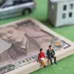 税制改正「人的控除の引き上げ・引き下げ」私たちの家計への影響 は?